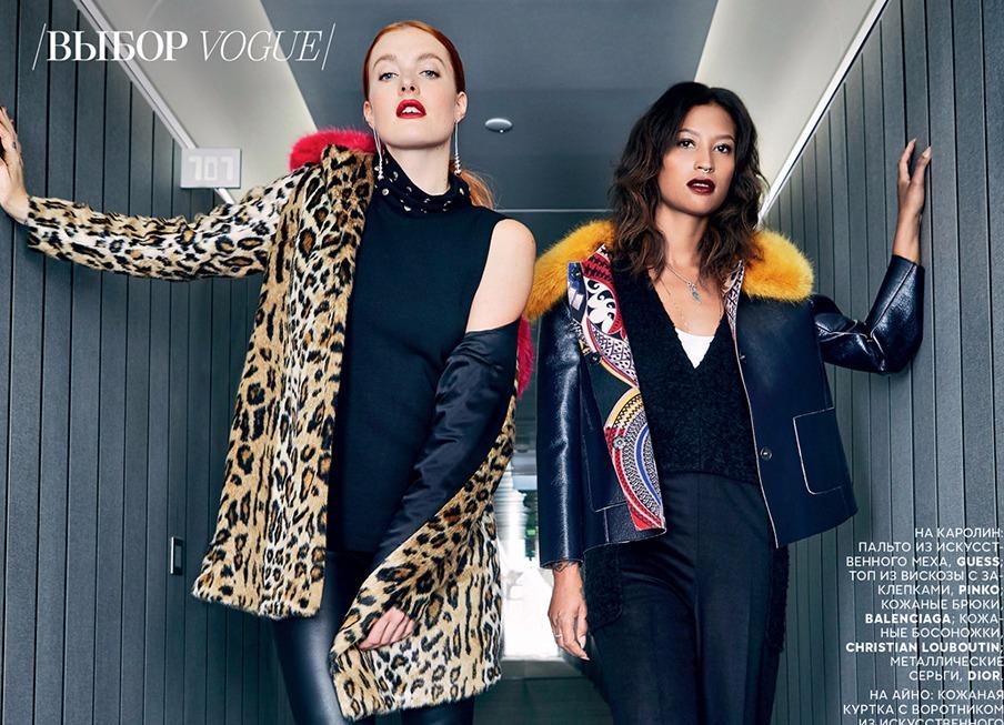Vogue: Icona Pop