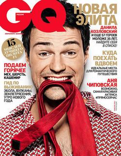 GQ_cover_Kozlovsky-2.jpg