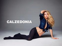Calzedonia: Vera Brezhneva