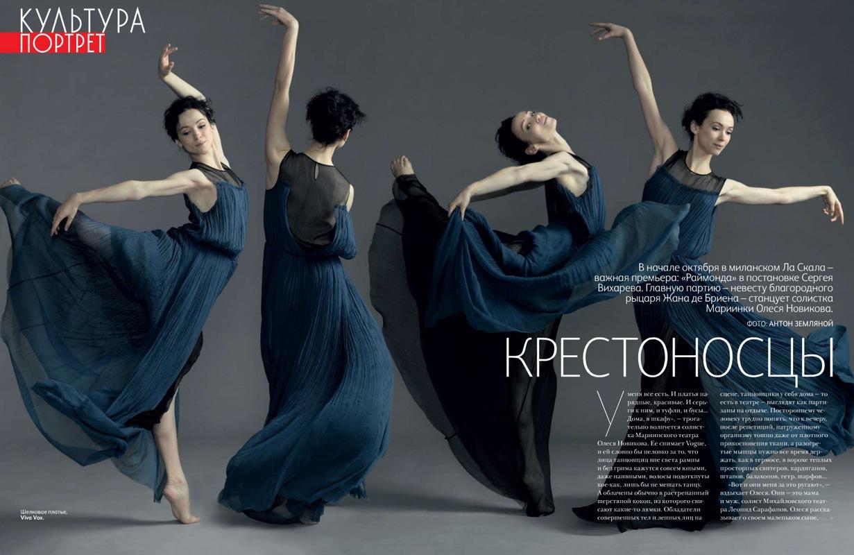 Vogue: Olesya Novikova