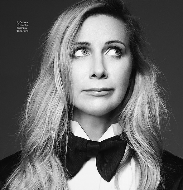 Elle: Nika Belocerkovskaya