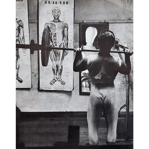 Alfonso Marino - William Klein, Rilocazioni - Collage -  Exclusive Galleria d'arte Papier