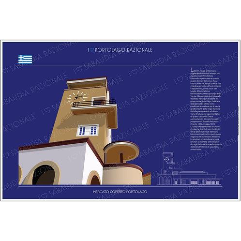 Manifesto del Mercato Coperto Portolago - Sabaudia razionale - Galleria Papier