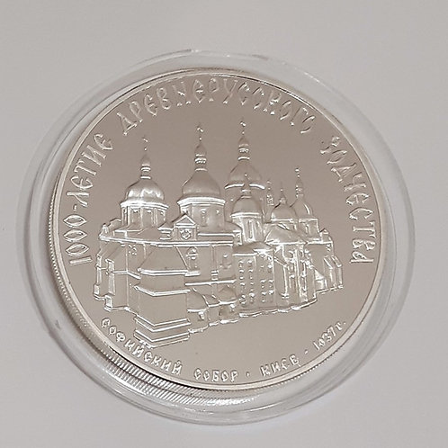 3 Rubli 1988 proof in argento Galleria Papier