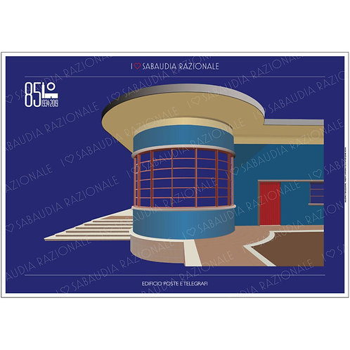 Edificio Poste e Telegrafi vista laterale - Sabaudia razionale - Galleria Papier