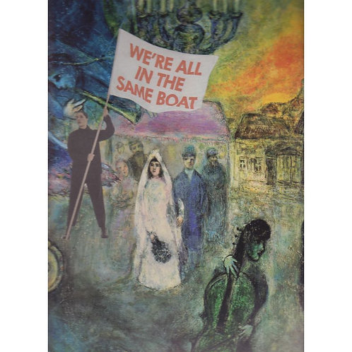 Alfonso Marino - Intrusione: Chagall e Abramovic - Exclusive Galleria Papier