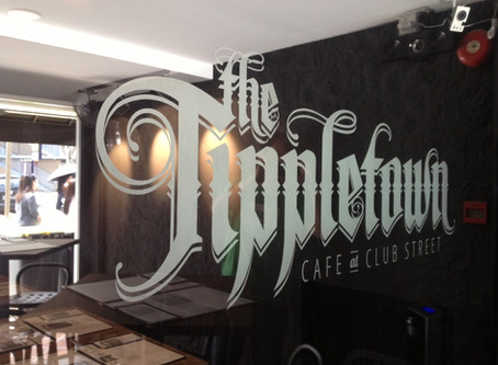 Tipple Town Cafe