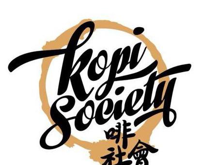 Kopi Society