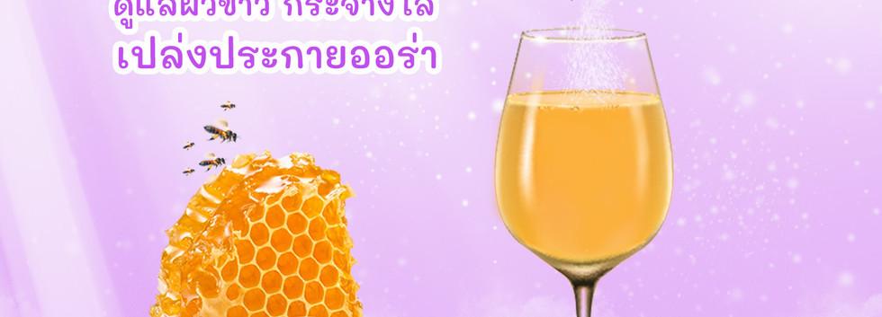 Ako ฉีก ชง ดื่ม ดูแลผิวขาว กระจ่างใส เปล