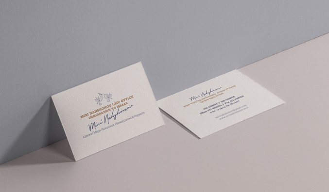 כרטיס ביקור - מירי נחשונוב עו׳׳ד
