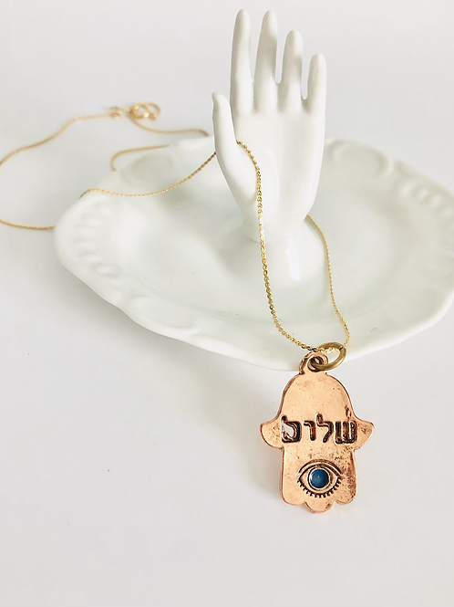 Shalom Hand Pendant on Vintage Goldfilled Chain