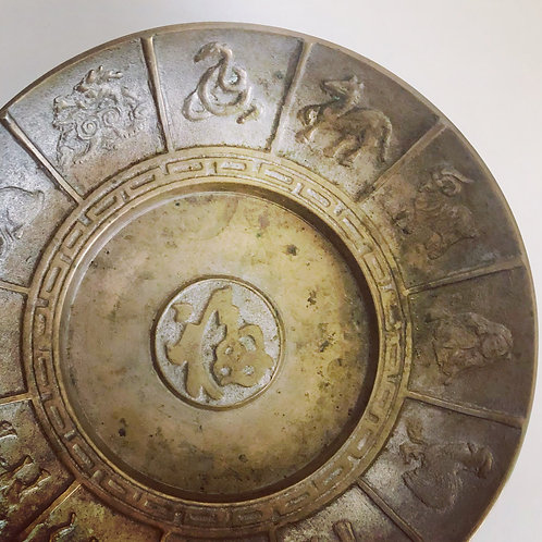 Vintage Chinese Zodiac Calendar Brass Plate