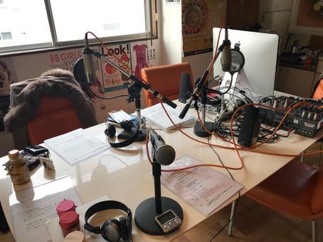 ラジオ出演しました!