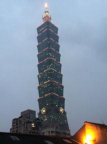 台湾101