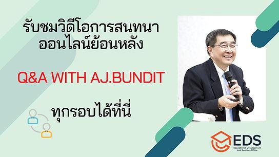 PR-Q&A with Aj.Bundit.jpg