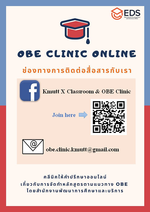 OBE Clinic Online pic_Poster.pdf.jpg