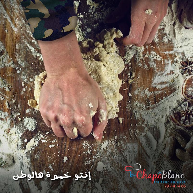 Chapeau Blanc-Lebanese Army day