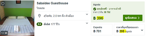 proof 0717DusitD2.PNG