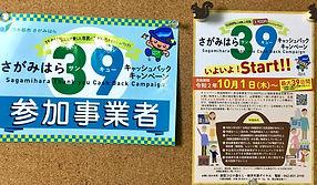 9-26_39.JPG