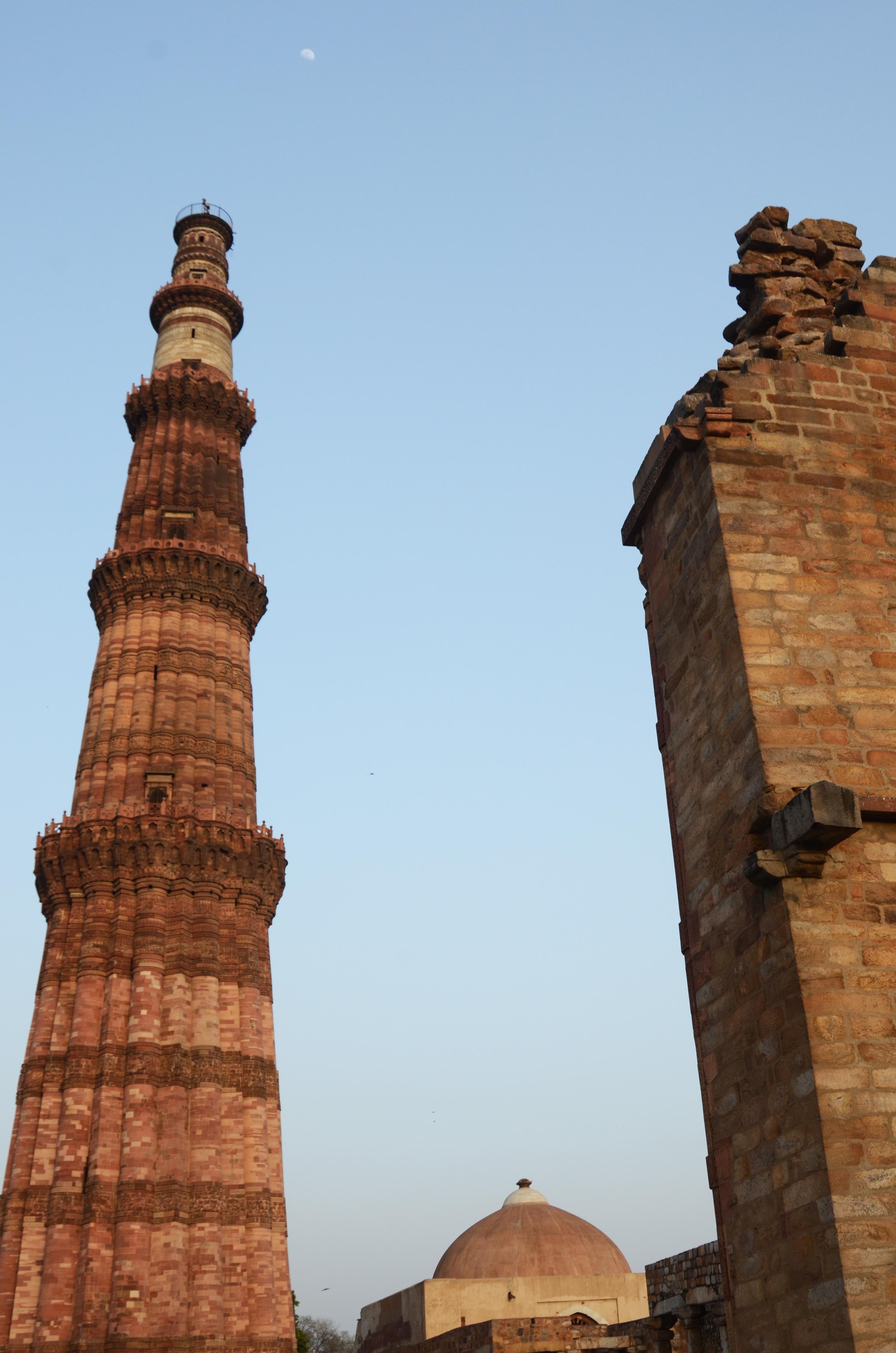 Gutb Minar