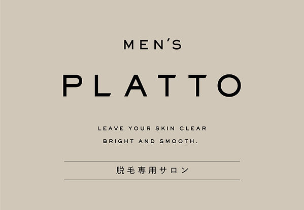 platto_logo02.jpg