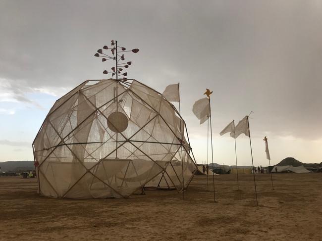 Wind temple