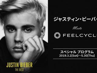 ジャスティン・ビーバー10周年にして初のベストアルバム「THE BEST」×「FEELCYCLE」大ヒット曲満載のスペシャルコラボレーションが決定!