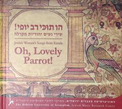 Jewish Women's Songs from Kerala