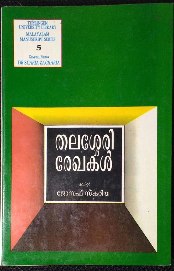 Thalassery Rekhakal