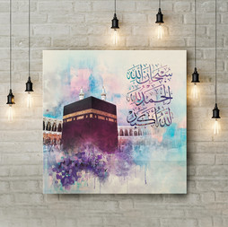 Kaabah Watercolor