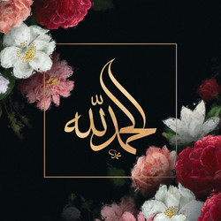 SV033 Alhamdulillah Floral Paint