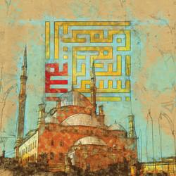 SV009 Bismillah Kufi Mosque