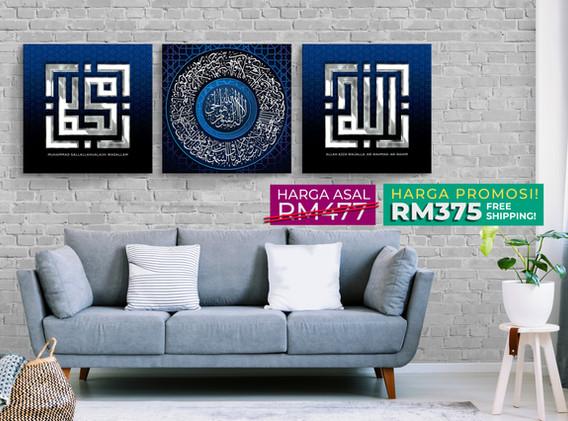 SV073 Ayat Kursi Allah Muhammad.  Blue & Silver