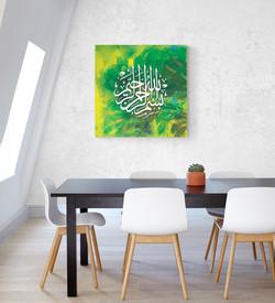 SV006 Bismillah Green Paint