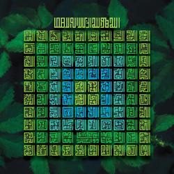 SV024 Asmaul-Husna Green