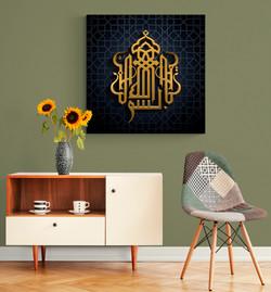 SV031 Bismillah Gold