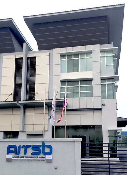 AITSB Office in Bukit Jelutong