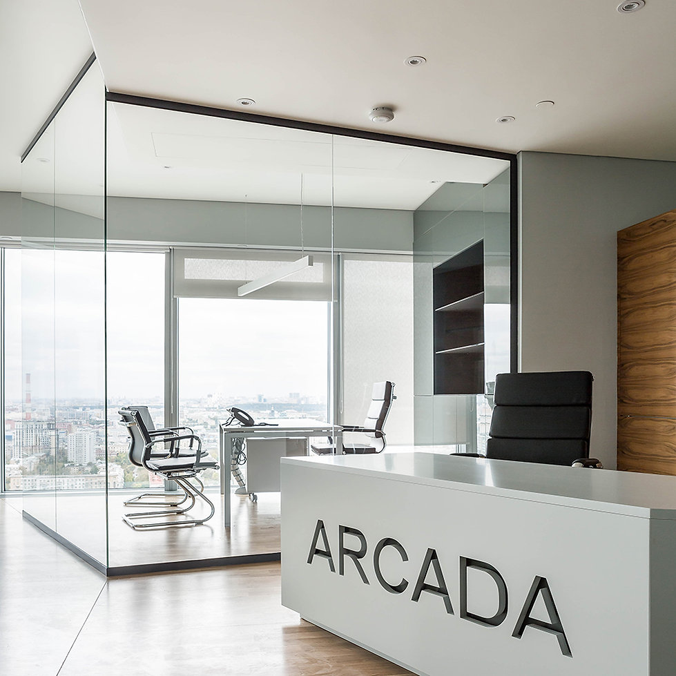 офис компании ARCADA