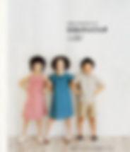 山田ルリ子 子供服型紙