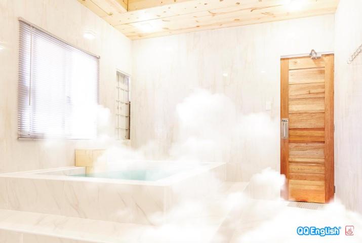 日式温泉--Jacuzzi 2.jpg