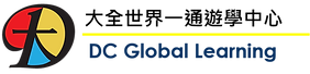 dc global learning logo (1).png