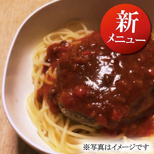 11月5日(火)粗挽きハンバーグと完熟トマトのミートソースパスタ弁当