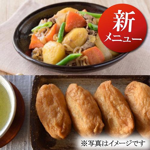 10月10日(木)甘辛染みる いなり寿司と肉じゃが弁当