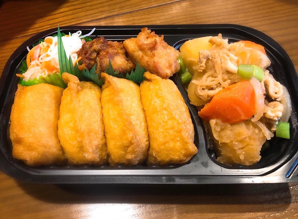 宅配 | 日本 | Hinata Bento | ひなた屋 | 手作り弁当ひなた屋| Hinataya | 弁当日向 | ベトナム | ハノイ | 安い | 配達 | 弁当 | 日向 | デリバリー | オフィス | 学校 | 匠 | 〇吟 | まるぎん | マルギン | 宅配弁当 | ひなた | 日替わり弁当| ハノイの弁当 |ベトナム弁当 | 日本料理 | 日系 | コスパ | おいしい | べんとうひなた | ケータリング | べんとうひなたや