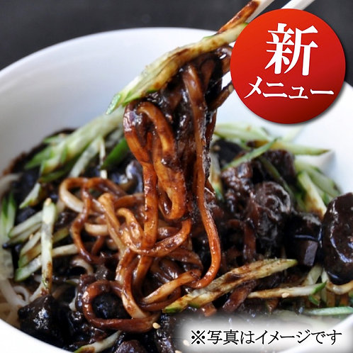10月17日(木)自家製肉味噌のジャージャー麺弁当