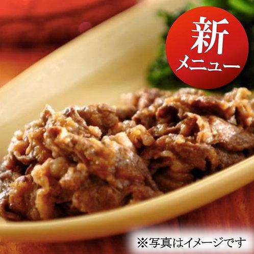 9月23日(月)スタミナ!牛焼き肉弁当