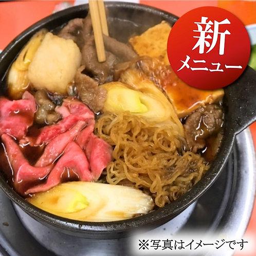 10月24日(木)コクうま!牛すき焼き弁当