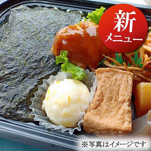 9月3日(火)鶏唐照りマヨ海苔弁当 + 味噌汁