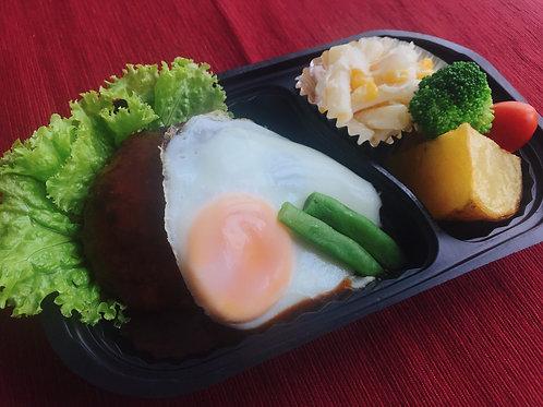 10月29日(火)王道!目玉焼きハンバーグ弁当