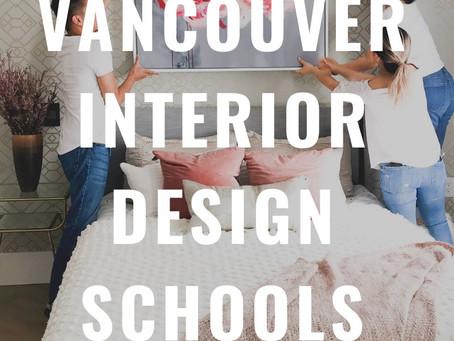 加拿大溫哥華室內設計學校分析